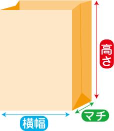 角底紙袋印刷のサイズ