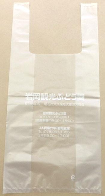 ポリ袋印刷 レジ袋印刷 HDPE無着色