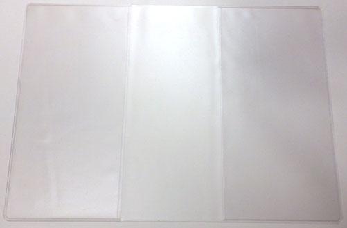 半透明ブックカバー