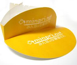紙サンバイザー印刷