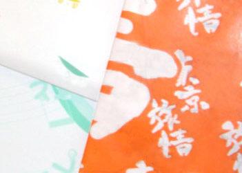 包装紙印刷、帯掛け紙印刷、巻き帯印刷